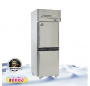ตู้แช่ Stainless Steel FR-2DSF(20Q)