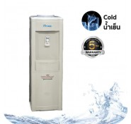 Water Dispenser FWC-599