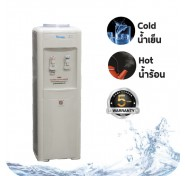 Water Dispenser FWC-699
